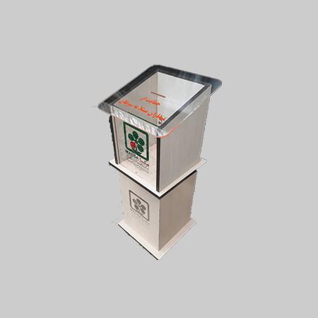 صندوق صدقات پلکسی ام دی اف